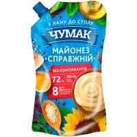 Майонез Чумак Справжній 72% 550г
