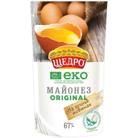 Майонез Щедро Orogonal 67% 190г
