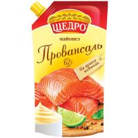 Майонез Щедро Провансаль 67% 350г