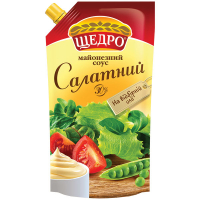 Майонезний соус Щедро Салатний 30% 620г