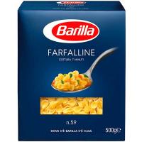 Макарони Barilla Farfalline 500г