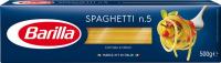 Макарони Barilla Spaghtti N05 500г