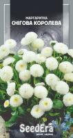 Насіння Квіти Маргаритка Снігова Королева дворічна Seedera 0,1г