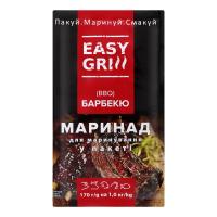 Маринад Easy Grill Барбекю 170г