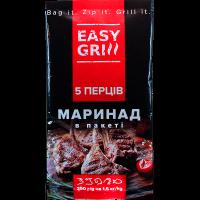Маринад Easy Grill 5 перців 250г