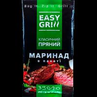Маринад Easy Grill класичний пряний 250г