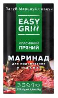 Маринад Easy Grill класичний пряний 170г