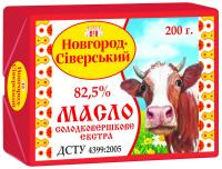 Масло Новгород-Сіверський солодовершкове екстра 82,5% 200г