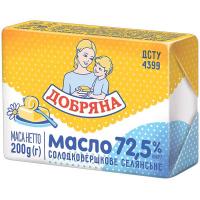 Масло Добряна солодковершкове селянське 72,5% 200г