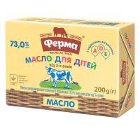 Масло Ферма для дітей солодовершкове 73,0% 200г