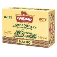 Масло Ферма Вологодське солодковершкове екстра 82,5% 200г