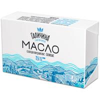 Масло Галичина солодковершкове селянське 72,6% 200г