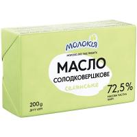 Масло Молокія Селянське 72,5% 200г