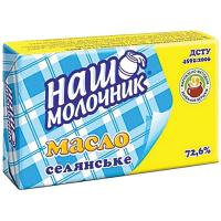 Масло Наш Молочник Селянское 72,6% 180г