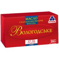 Масло Рудь Вологодське 82,5% 200г