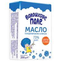Масло Волошкове поле солодковершкове Селянське 73% 200г