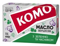 Масло Комо вершкове з зеленню та часником 73% 125г