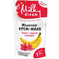 Мило Milky Dream рідке Банан та червона плюмерія 1л