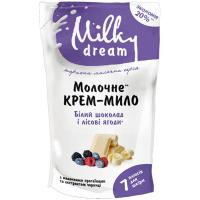 Мило Milky Dream рідке Білий шоколад і лісові ягоди 1л