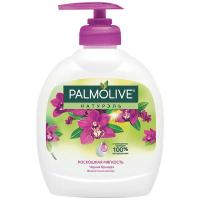 Мило Palmolive рідке Натурель Розкішна м`якість орхіде 300мл