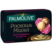 Мило Palmolive Розкіш олій Макадамії 90г