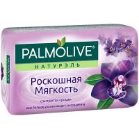 Мило Palmolive Термал СПА Роскошная мягкость 90г