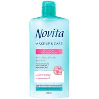 Молочко Novita для обличчя очищююче 200мл