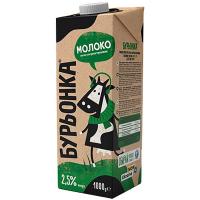 Молоко Бурьонка 2,5% ультрапастеризоване pure-pak 1л