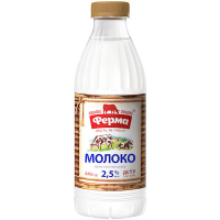Молоко Ферма 2,5% 840г