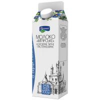 Молоко Гармонія Мгарське 2,5% п/п 900г