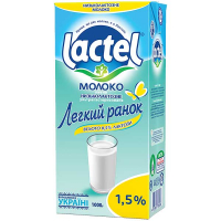 Молоко Laсtel 1,5% 1000г