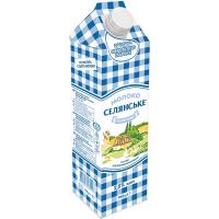 Молоко Селянське питне ультрапастеризоване 2,5% 0,950г