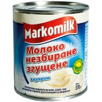 Молоко незбиране згущене з цукром ТМ Markomilk, Литва