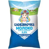 Молоко Слов`яночка 2,5% пастеризоване п/е 870г