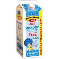 Молоко Волошкове Поле пастеризоване 2,6% pure-pak 1500г