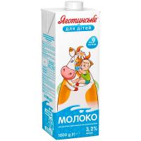 Молоко Яготин для дітей 3,2% 1л