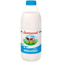 Молоко Яготинське пастеризоване 2,6% 900г