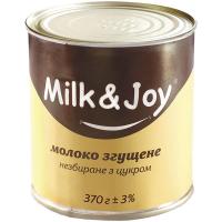 Молоко згущене Navigator Milk&Joy вар. 8,5% ж/б ключ 380г