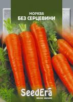 Насіння Морква столова Без серцевини Seedera 2 г