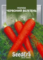 Насіння Морква столова Червоний велетень Seedera 2 г