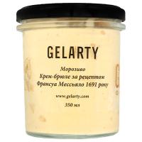 Морозиво Massimo Gelarty Крем-брюле с/б 350мл