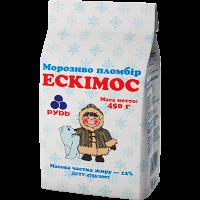 Морозиво Рудь Ескімос 450г