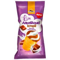 Морозиво Три Ведмеді Альпійські Історії какао-ваніль 65г