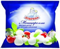 Сир Добряна Моцарелла Черрі м'який у розсолі 45% 130г