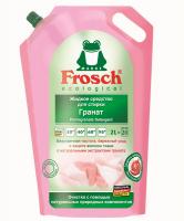 """Рідкий засіб для прання Frosch """"Гранат"""", 2 л"""