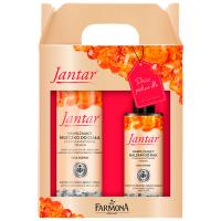 Набір Jantar догляд за тілом зі сріблом 200мл+100мл