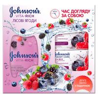 """Набір косметичний Johnson's Vita-Rich """"Лісові Ягоди"""" Гель для душу+Мило (+мило в подарунок)"""