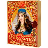 Набір цукерок Maria Коштовності Роксалани 350г