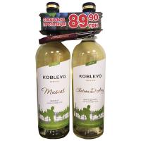 Набір вина Мускат біле н/сол + Шато Д'арсі біле н/сол. Koblevo 2х0,75л
