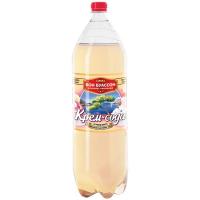 Напій Бон Буассон Крем-сода 2л